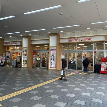 駅直結のスーパーは何かと便利。
