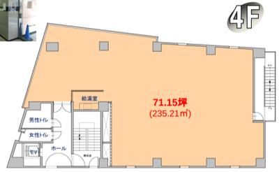 新宿 71.15坪 オフィス の間取り
