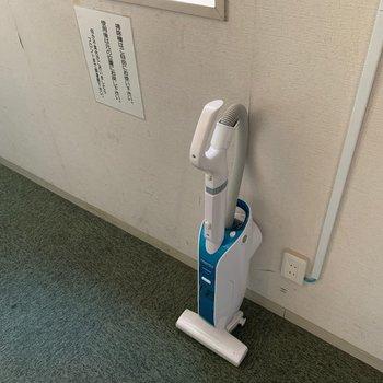 共用部】お部屋を出ると共用の掃除機が置いてあります。
