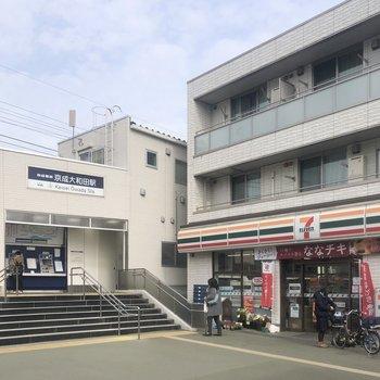 駅周辺には薬局、コンビニエンスストアがあります。