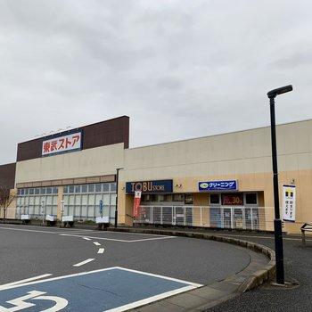 大きなスーパーがあります