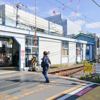 最寄りは等々力駅です。