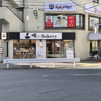 ちょっと気になるパン屋さんが近くにありました。