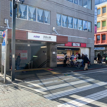 京王井の頭線の浜田山駅が最寄りです。