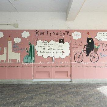 自治会の事務所では、サイクルシェアの取り組みをされています。12月から電動自転車や子ども用自転車が借りられます。