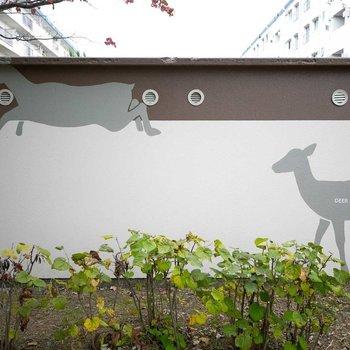動物の絵が隠れていたり、楽しく歩けますよ。