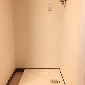 洗濯機置き場は室内に。
