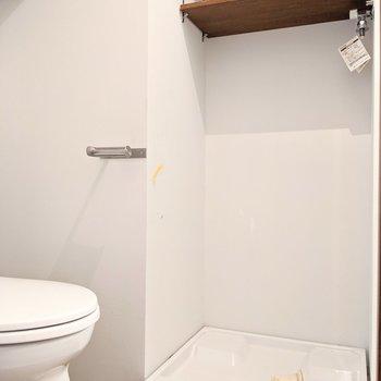 洗濯物置き場は室内に