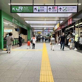 まだまだ発展中の橋本駅。