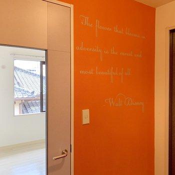 オレンジ色の言葉