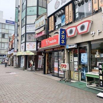 様々なお店がありますよ。