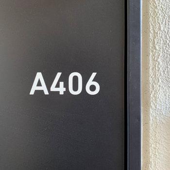 玄関扉の部屋番号も良いフォント。