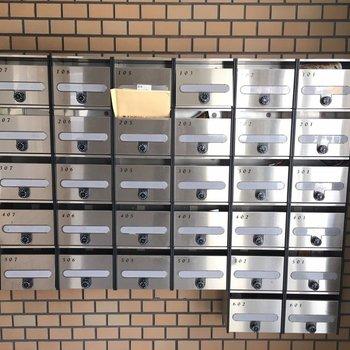郵便受けもありますよ。