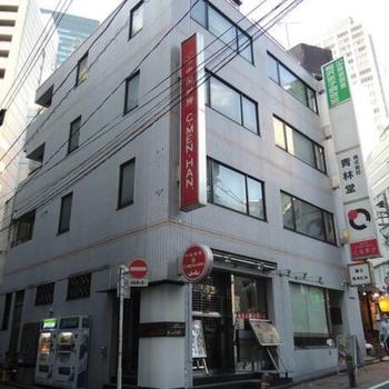 外観はこちら!渋谷駅から徒歩3分です