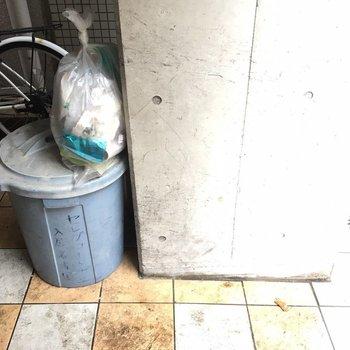 ゴミ置き場も。