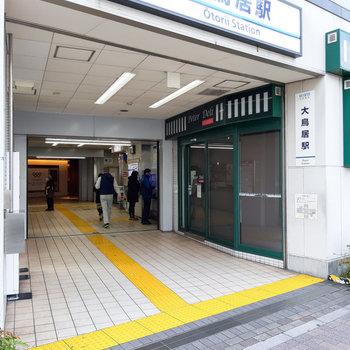 最寄りは大鳥居駅の東口。