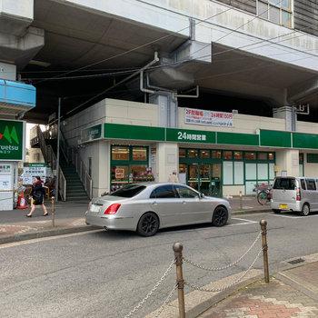 駅の高架下にもスーパー。24時間営業です。
