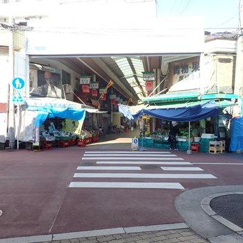 昔ながらの商店街です〜