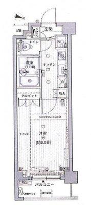 OYO LIFE #1172 ラグジュアリーアパートメント西新宿 の間取り