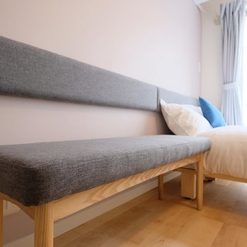 Movable bench