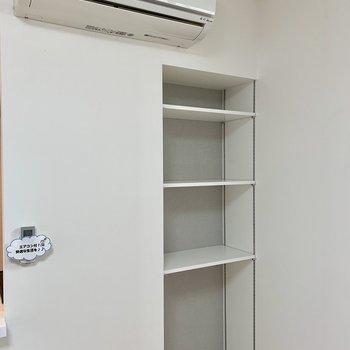 エアコンと収納スペース