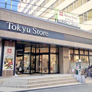 駅前は栄えていて、24時まで営業のスーパーもあります。