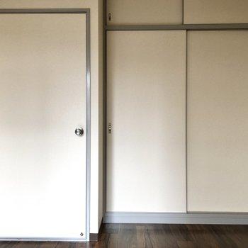 【洋室4.5帖②】書斎として使うのにぴったりな広さです