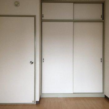 【洋室4.5帖➁】書斎として使うのに良さそうな広さです