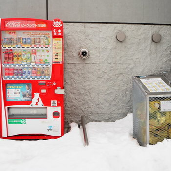 困ったときに嬉しい自販機はゴミ箱の横