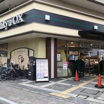 駅周辺にはスーパーやコーヒーショップなど建ち並んでいます。