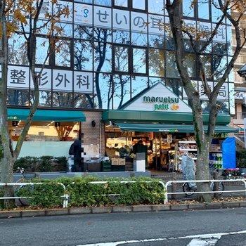 駅前の24時間営業のスーパーは帰りが遅い日の味方です