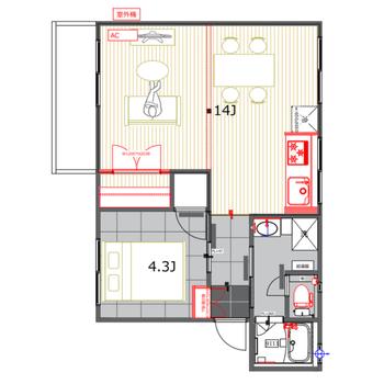 2人暮らしにちょうどいい1LDKのお部屋。