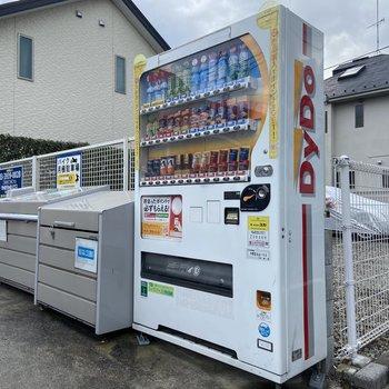 お家の前には嬉しい自動販売機。