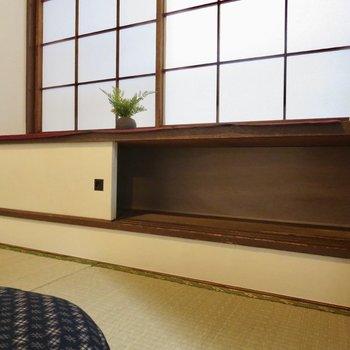 【和室】こちらには本などをしまえそう※写真は前回掲載時のものです