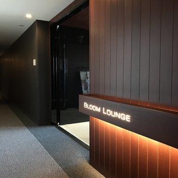 【31階】ラウンジがあります。