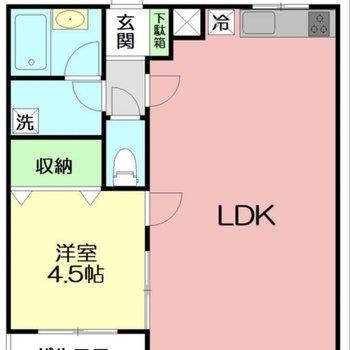 ゆったりとした1LDKのお部屋。