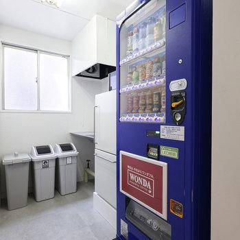 【給湯室】自販機もありますよ〜!