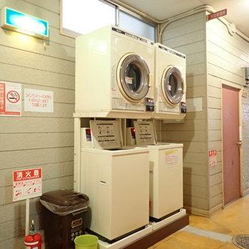 【共用部】洗濯物はこちらのコインランドリーで。