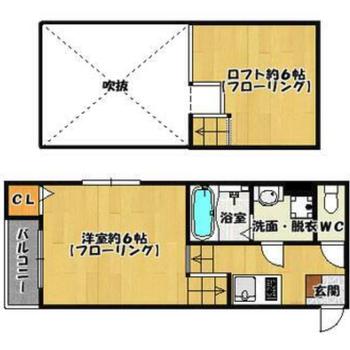 3層に分かれたお部屋。(※画像は反転間取り図です)
