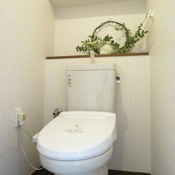 トイレはもちろん温水洗浄便座付き!