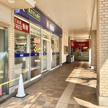 代官山駅からお部屋の間にはドラッグストアやスーパーがありました。
