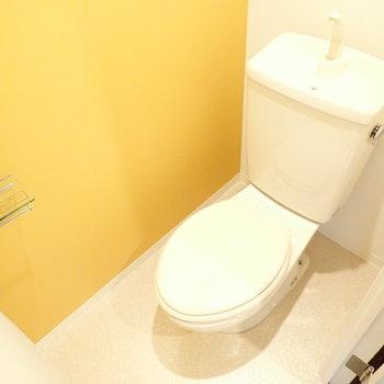 トイレの壁紙!なんか元気でますね。