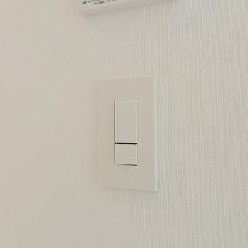 【ディテール】このスイッチ、スタイリッシュです。