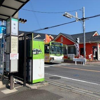 最寄りのバス停〈明花〉。周辺にはコンビニやカフェがありました。