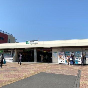 最寄りの〈東浦和駅〉。