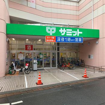 スーパーもあります。