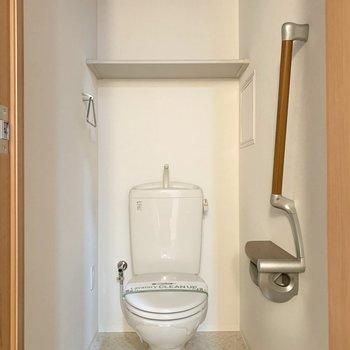 水廻りのお向かいにおトイレ。