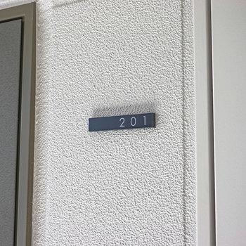 室番号のプレートが可愛かったです。