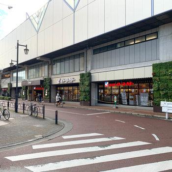 駅直結でここにもスーパーがあります。
