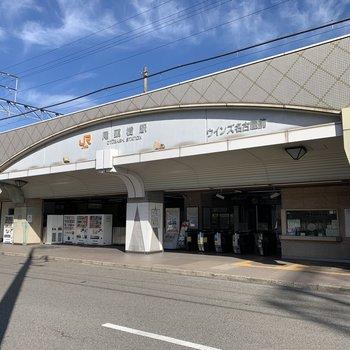 最寄り駅はアーチの素敵な尾頭橋駅。